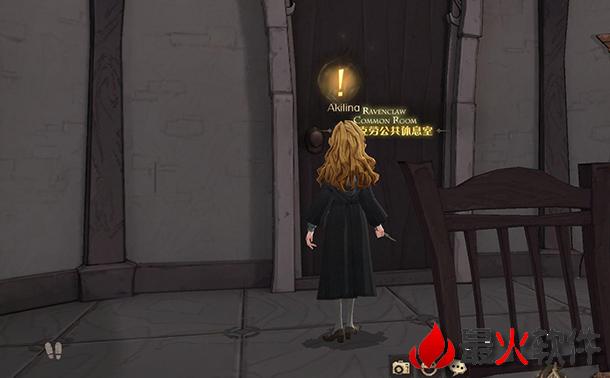哈利波特魔法觉醒休息室口令是什么