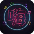 >夜嗨直播app