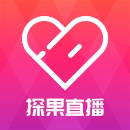 >探果直播app